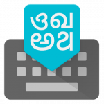 Google Indic Keyboard For PC Image