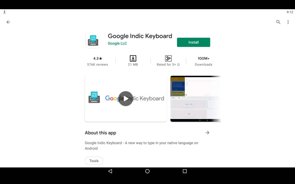 Google Indic Keyboard For PC 2